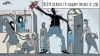 услуги в области защиты прав предпринимателей,  от потребительского экстремизма
