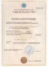 экспертиза почерка и подлинности документов